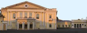 Здание харьковской филармонии