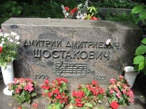 шостакович_6