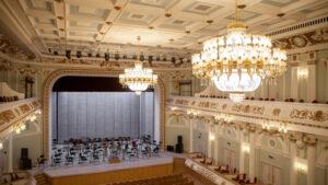 Харьковская филармония большой зал
