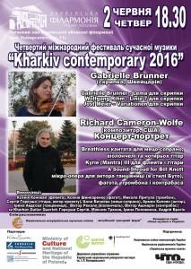 2-июня-афиша-харьков-фестиваль-Kharkiv-contemporary