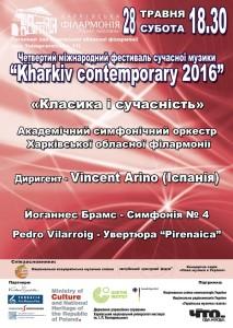 28-мая-афиша-харьков-фестиваль-Kharkiv-contemporary