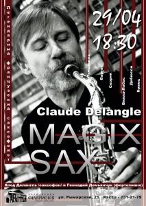 29-апреля-афиша-харьков-новый-органный-зал-Magix-sax