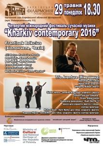 29-мая-афиша-харьков-фестиваль-Kharkiv -ontemporary -016
