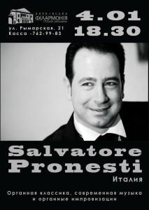 4-yanvarya-afisha-harkov-novyj-organnyj-zal-kontsert-organista-salvatore-pronesti