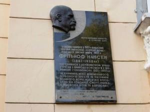 memorialnaya_doska_posvyashhennaya_fritofu_nansenu_po_ul_sovnarkomovskoj
