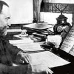 Николай-Мясковский
