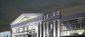 Новое здание филармонии