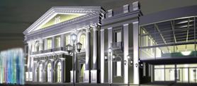 Новое здание филармонии_превью