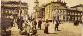 Старый Харьков превью