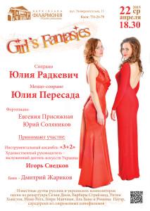 girls-fantasies-afisha-kharkov-philarmonic