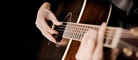 гитара_
