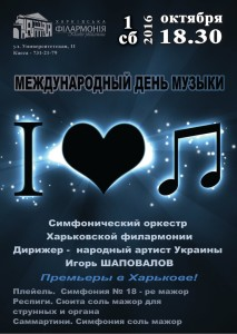 ilovemusik