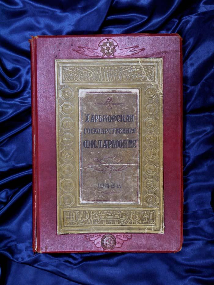 ретуширов.книга