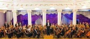 симфонический оркестр_