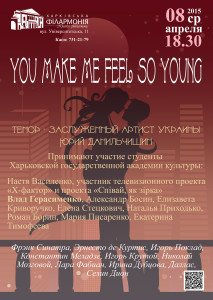 songs-of-love-afisha-kharkov-philarmonic